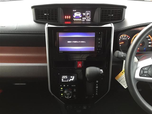 G リミテッド SAIII 衝突軽減システム 純正ナビ フルセグテレビ 全方位カメラ 両側パワースライドドア 純正ドライブレコーダー クルーズコントロール オートハイビーム シートヒーター アイドリングストップ スマートキー(15枚目)