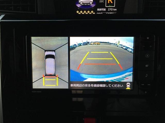 G リミテッド SAIII 衝突軽減システム 純正ナビ フルセグテレビ 全方位カメラ 両側パワースライドドア 純正ドライブレコーダー クルーズコントロール オートハイビーム シートヒーター アイドリングストップ スマートキー(23枚目)