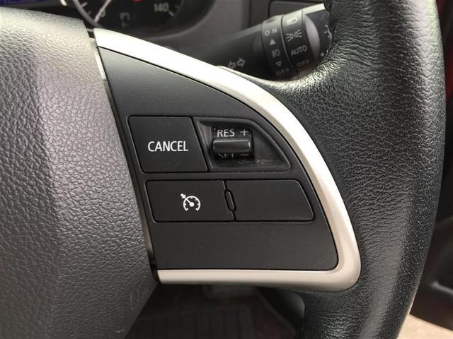 ハイウェイスター Gターボ エマージェンシーブレーキ 純正ナビ フルセグテレビ 全方位カメラ 両側パワースライドドア クルーズコントロール LEDヘッドライト オートライト 純正15インチアルミホイール ツートンカラー(21枚目)