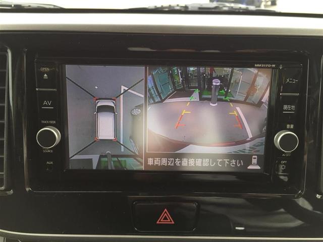 ハイウェイスター Gターボ エマージェンシーブレーキ 純正ナビ フルセグテレビ 全方位カメラ 両側パワースライドドア クルーズコントロール LEDヘッドライト オートライト 純正15インチアルミホイール ツートンカラー(23枚目)