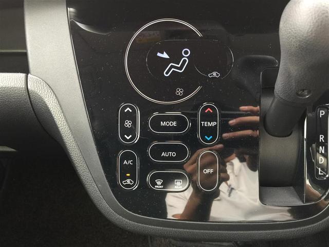 ハイウェイスター Gターボ エマージェンシーブレーキ 純正ナビ フルセグテレビ 全方位カメラ 両側パワースライドドア クルーズコントロール LEDヘッドライト オートライト 純正15インチアルミホイール ツートンカラー(24枚目)