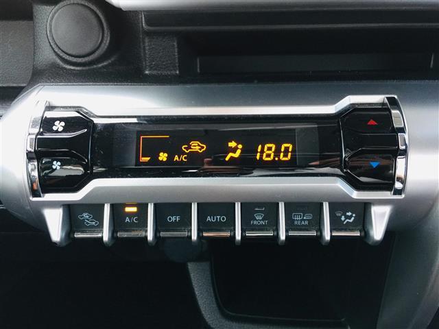 ハイブリッドMX 社外ナビ TV パドルシフト アイドリングストップ ヘッドライトレベライザー 純正16インチアルミホイール 純正フロアマット ETC(16枚目)
