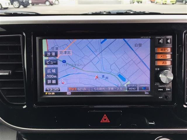 ハイウェイスター X 純正ナビ フルセグテレビ Bluetooth 全方位カメラ パワースライドドア スマートキー 純正14インチアルミホイール HIDヘッドライト フォグライト サンシェード 革巻きステアリング(13枚目)