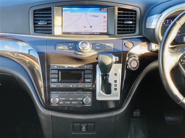 250ハイウェイスターアーバンクロム 純正ナビ DVD Bluetooth 全方位カメラ フリップダウンモニター 両側電動スライドドア クルーズコントロール コーナーセンサー ハーフレザーシート オットマン 純正18インチアルミ ETC(12枚目)