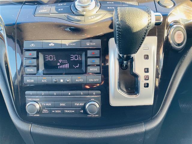 250ハイウェイスターアーバンクロム 純正ナビ DVD Bluetooth 全方位カメラ フリップダウンモニター 両側電動スライドドア クルーズコントロール コーナーセンサー ハーフレザーシート オットマン 純正18インチアルミ ETC(15枚目)