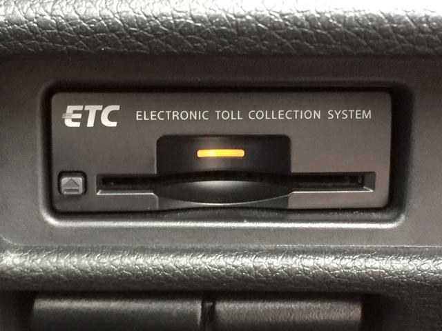 20Xt エマージェンシーブレーキパッケージ ワンオーナー/衝突被害軽減システム/純正7型SDナビゲーション/Bluetooth接続/ワンセグ/バックカメラ/クルーズコントロール/ビルトインETC/純正17インチ/コーナーセンサー(8枚目)