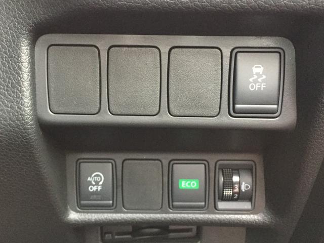 20Xt エマージェンシーブレーキパッケージ ワンオーナー/衝突被害軽減システム/純正7型SDナビゲーション/Bluetooth接続/ワンセグ/バックカメラ/クルーズコントロール/ビルトインETC/純正17インチ/コーナーセンサー(9枚目)