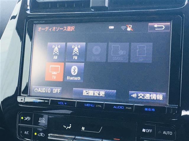Sツーリングセレクション トヨタセーフティセンスP/プリクラッシュセーフティシステム/レーダークルーズコントロール/モデリスタエアロ/黒レザーシート/シートヒーター/純正9インチナビ/Bluetooth接続/フルセグTV(4枚目)