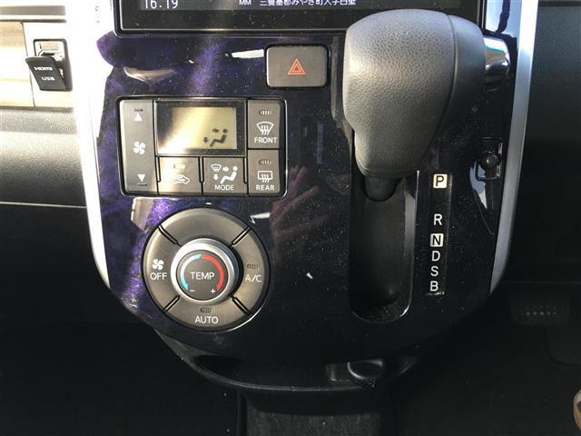 カスタムX トップエディションSAIII スマートアシストIII/純正8型メモリナビ/フルセグ/DVD再生/Bluetooth/USB/バックカメラ/ETC/シートヒーター/パワースライドドア/スマートキー/プッシュスタート(7枚目)