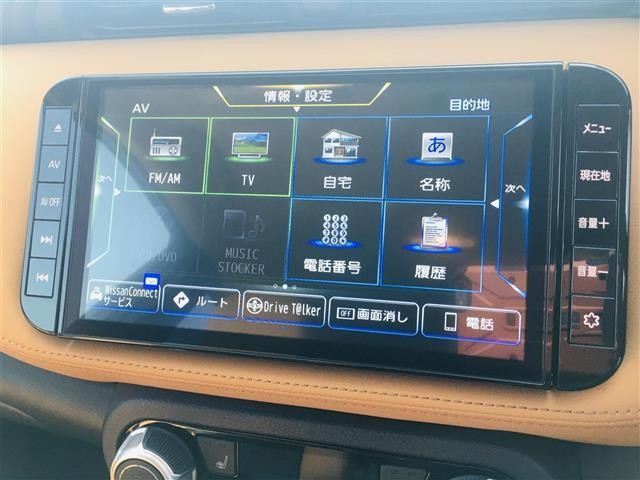 X ツートーンインテリアエディション Epower/プロパイロット搭載/インテリジェントルームミラー/純正ナビ/アラウンドビューモニター/Bluetooth/フルセグ/CD/DVD再生/レザーシート/純正ドライブレコーダー(4枚目)