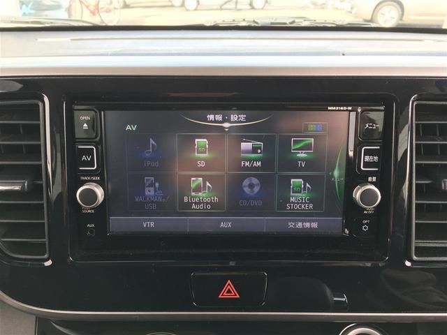 ハイウェイスター X 衝突被害軽減システム 純正ナビ DVD Bluetooth 全方位カメラ スマートキー プッシュスタート LEDヘッドライト オートライト パワースライド アイドリングストップ 純正14インチアルミ(4枚目)