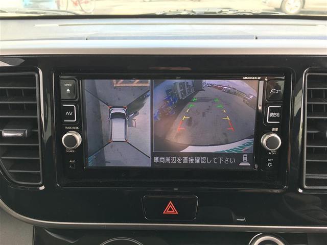 ハイウェイスター X 衝突被害軽減システム 純正ナビ DVD Bluetooth 全方位カメラ スマートキー プッシュスタート LEDヘッドライト オートライト パワースライド アイドリングストップ 純正14インチアルミ(5枚目)