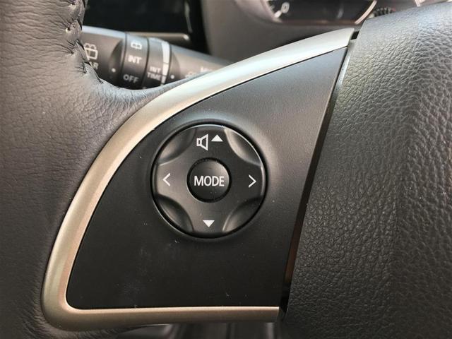 ハイウェイスター X 衝突被害軽減システム 純正ナビ DVD Bluetooth 全方位カメラ スマートキー プッシュスタート LEDヘッドライト オートライト パワースライド アイドリングストップ 純正14インチアルミ(9枚目)