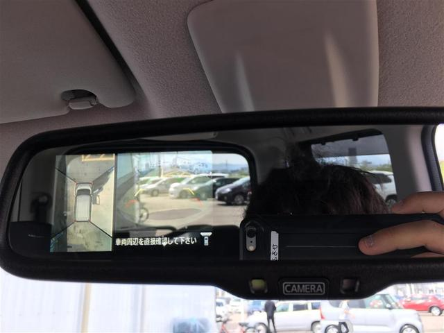 ハイウェイスター X 衝突被害軽減システム 純正ナビ DVD Bluetooth 全方位カメラ スマートキー プッシュスタート LEDヘッドライト オートライト パワースライド アイドリングストップ 純正14インチアルミ(13枚目)