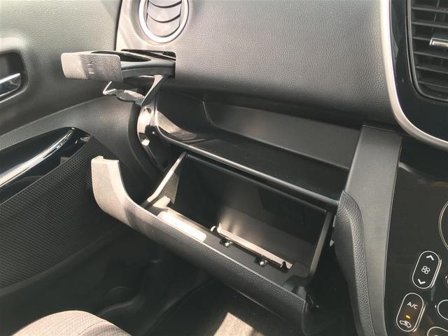 ハイウェイスター X 衝突被害軽減システム 純正ナビ DVD Bluetooth 全方位カメラ スマートキー プッシュスタート LEDヘッドライト オートライト パワースライド アイドリングストップ 純正14インチアルミ(17枚目)