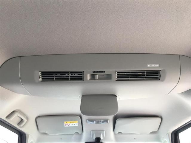 ハイウェイスター X 衝突被害軽減システム 純正ナビ DVD Bluetooth 全方位カメラ スマートキー プッシュスタート LEDヘッドライト オートライト パワースライド アイドリングストップ 純正14インチアルミ(18枚目)