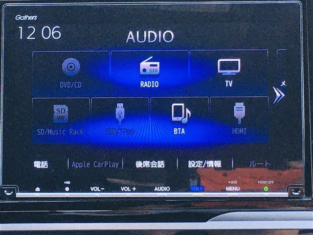 ベースグレード 純正SDナビ フルセグ Bカメラ DVD BT CD USB HDMI スマートキー パトルシフト コーナーセンサー レーダークルーズコントール ドライブレコーダー ETC オートLEDライト(5枚目)