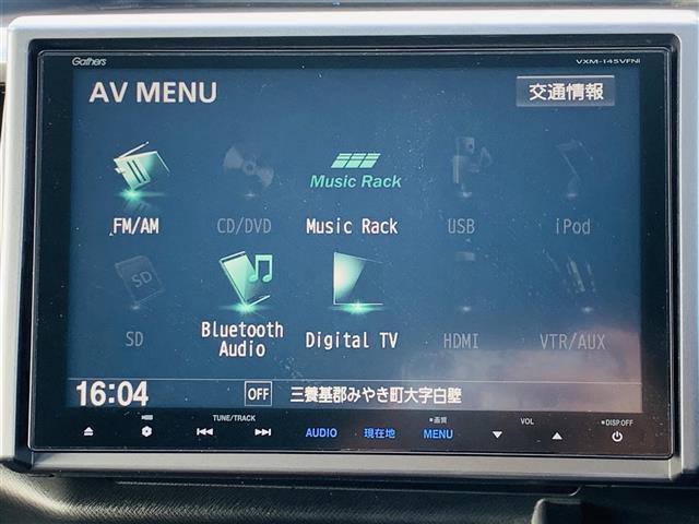 Z クールスピリット 純正9型ナビ フルセグテレビ DVD Bluetooth バックカメラ フリップダウンモニター 両側電動スライドドア ハーフレザーシート クルーズコントロール パドルシフト スマートキー ETC(8枚目)