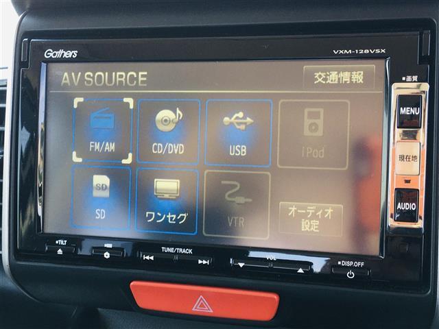G・Lパッケージ 純正7型ナビ ワンセグテレビ DVD バックカメラ 左電動スライドドア スマートキー プッシュスタート オートライト HIDヘッドライト 純正14インチアルミホイール ベッドモード スロープモード(4枚目)
