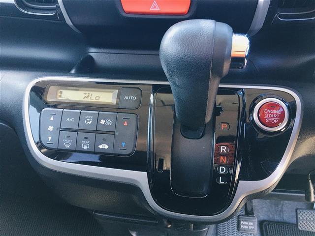 G・Lパッケージ 純正7型ナビ ワンセグテレビ DVD バックカメラ 左電動スライドドア スマートキー プッシュスタート オートライト HIDヘッドライト 純正14インチアルミホイール ベッドモード スロープモード(14枚目)