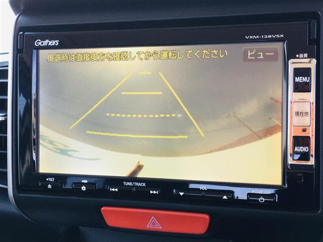 G・Lパッケージ 純正7型ナビ ワンセグテレビ DVD バックカメラ 左電動スライドドア スマートキー プッシュスタート オートライト HIDヘッドライト 純正14インチアルミホイール ベッドモード スロープモード(16枚目)
