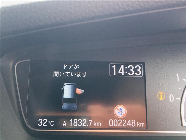 L 純正7インチナビ フルセグテレビ/DVD/Bluetooth バックカメラ 衝突軽減ブレーキ アダプティブクルースコントロール 先行車発進お知らせ 標識認識機能 片側パワースライド シートヒーター(10枚目)