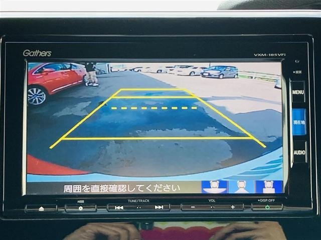 G・Lホンダセンシング 1オーナー 純正メモリーナビ CD DVD BTオーディオ MSV フルセグ バックカメラ ホンダセンシング アダプティブクルーズコントロール パワースライドドア LEDヘッドライト ETC(7枚目)