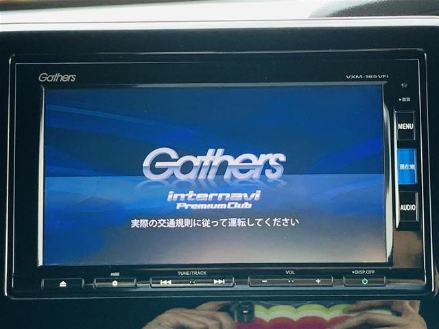 G・Lホンダセンシング 1オーナー 純正メモリーナビ CD DVD BTオーディオ MSV フルセグ バックカメラ ホンダセンシング アダプティブクルーズコントロール パワースライドドア LEDヘッドライト ETC(9枚目)