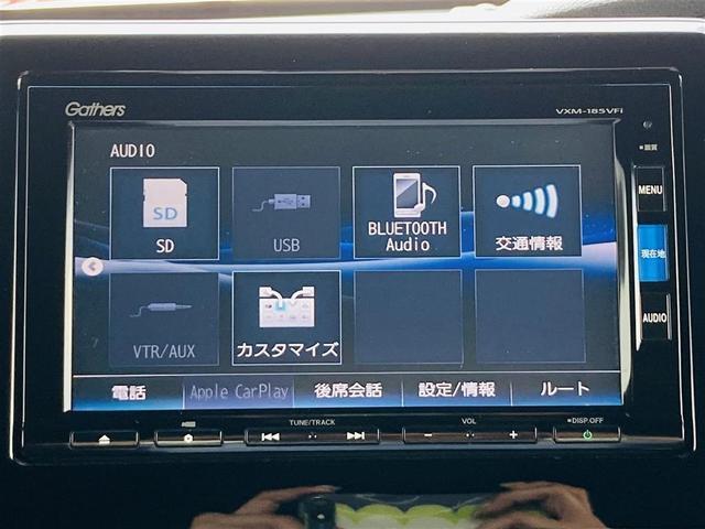 G・Lホンダセンシング 1オーナー 純正メモリーナビ CD DVD BTオーディオ MSV フルセグ バックカメラ ホンダセンシング アダプティブクルーズコントロール パワースライドドア LEDヘッドライト ETC(10枚目)