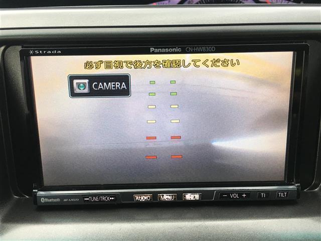 「トヨタ」「エスティマ」「ミニバン・ワンボックス」「佐賀県」の中古車4