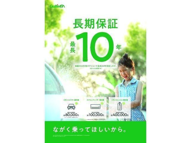 「トヨタ」「エスティマ」「ミニバン・ワンボックス」「佐賀県」の中古車38