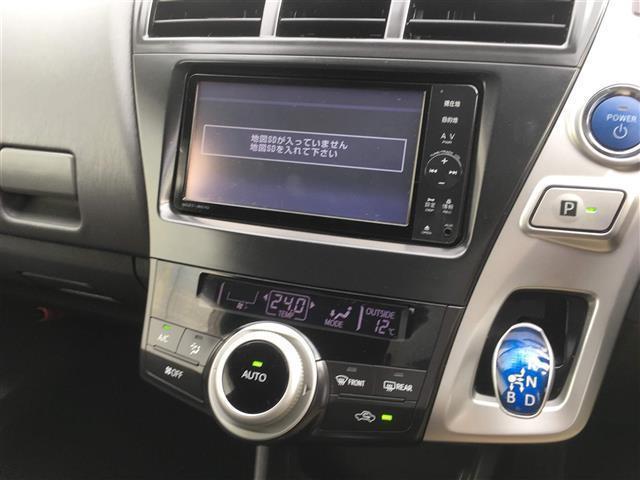 【オートエアコン】オートエアコンで車内はいつも自分の部屋のような快適な空間を保てます!