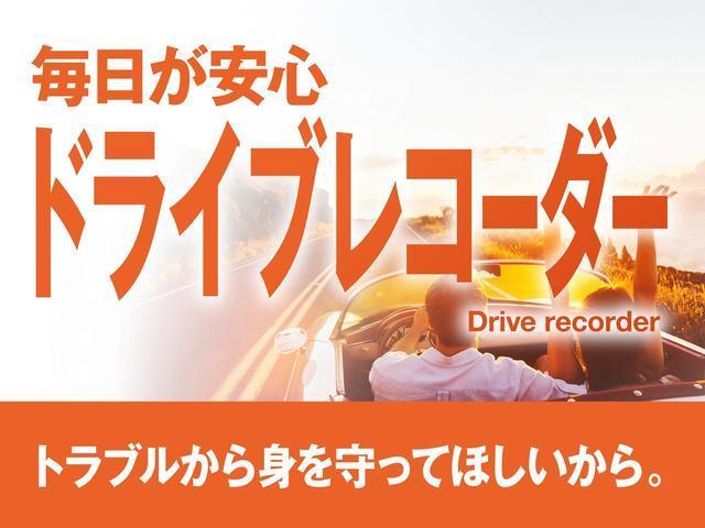 X-アーバン 純正メモリナビ NSZT-W64/Bluetooth Audio/CD/DVD/AM/FM/フルセグ/ETC/スマートキー/プッシュスタート/革巻きステアリング/オートライト/ハーフレザーシート(44枚目)