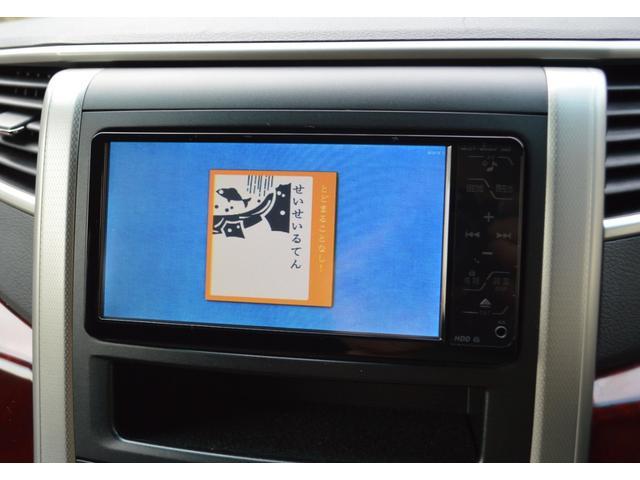 2.4Z HID オートライト 純正エアロパーツ 純正AW18インチ スマートキー プッシュスタート ドライブレコーダー ETC HDDナビ Bluetooth テレビ 純正バックカメラ 両側電動スライドドア(26枚目)