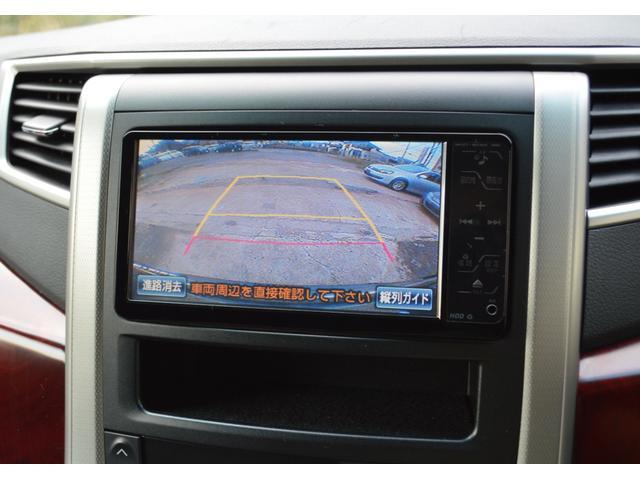 2.4Z HID オートライト 純正エアロパーツ 純正AW18インチ スマートキー プッシュスタート ドライブレコーダー ETC HDDナビ Bluetooth テレビ 純正バックカメラ 両側電動スライドドア(27枚目)