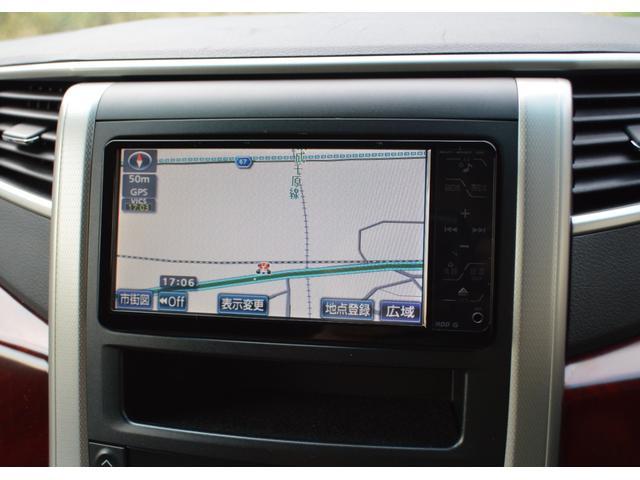 2.4Z HID オートライト 純正エアロパーツ 純正AW18インチ スマートキー プッシュスタート ドライブレコーダー ETC HDDナビ Bluetooth テレビ 純正バックカメラ 両側電動スライドドア(28枚目)