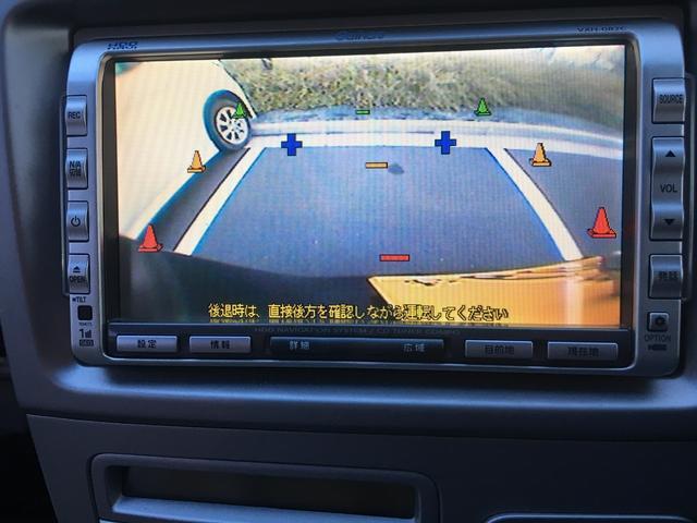 軽自動車でライフのバックカメラ付きは非常に希少です
