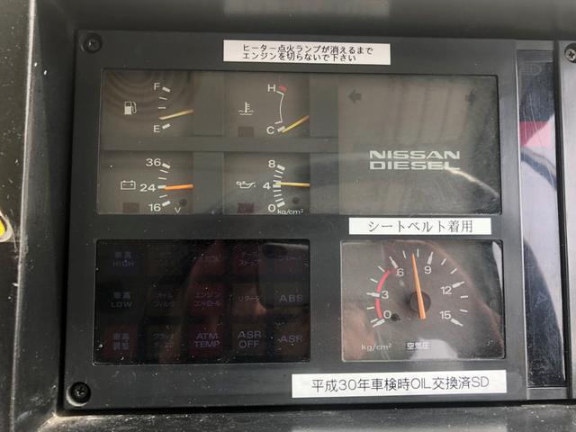 NoxPM法適合/RMスペースランナー中型バス(12枚目)