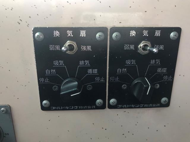 NoxPM法適合/RMスペースランナー中型バス(17枚目)