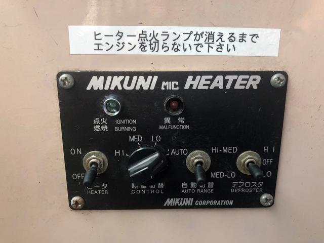 NoxPM法適合/RMスペースランナー中型バス(18枚目)