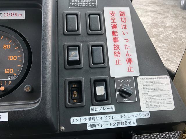 「その他」「いすゞ」「その他」「埼玉県」の中古車14
