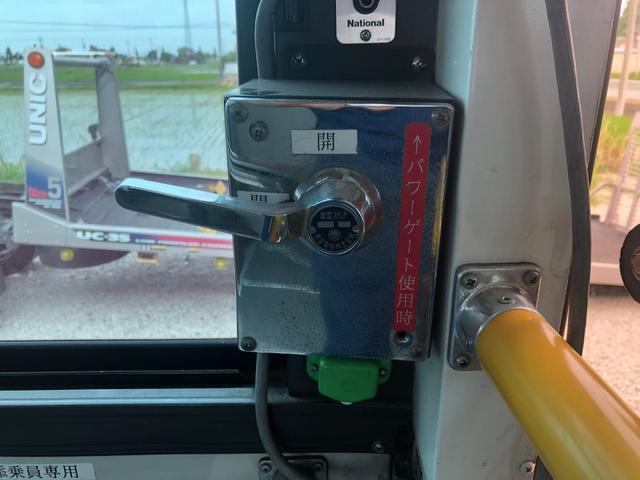 「その他」「いすゞ」「その他」「埼玉県」の中古車35