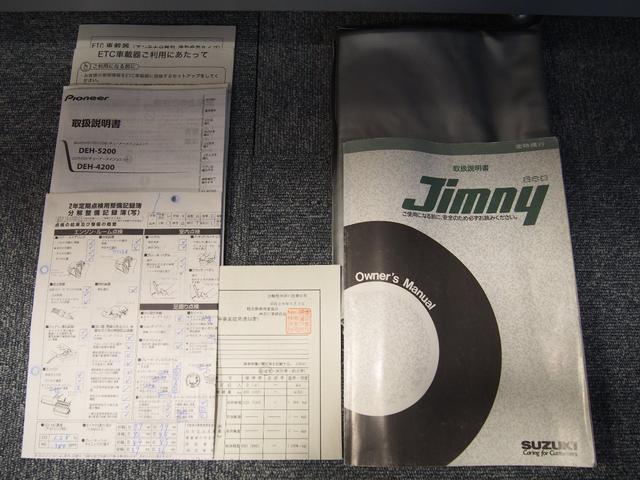 「スズキ」「ジムニー」「コンパクトカー」「神奈川県」の中古車26