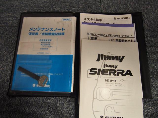 「スズキ」「ジムニー」「コンパクトカー」「神奈川県」の中古車28