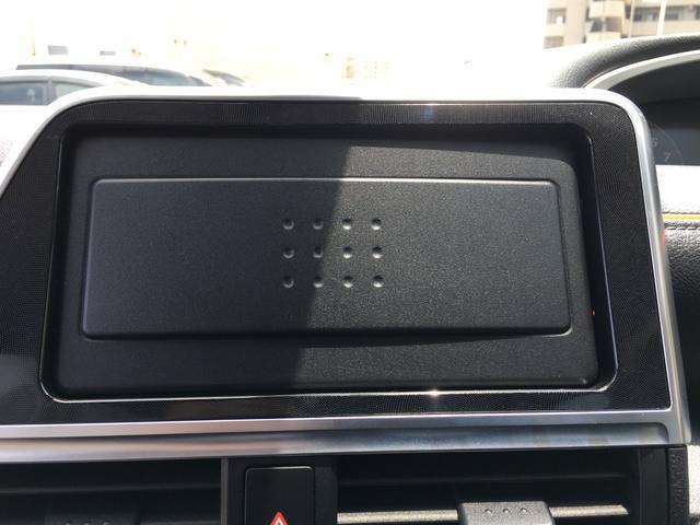 G 登録済未使用車セーフティセンス 両側電動ドア リアソナー(11枚目)
