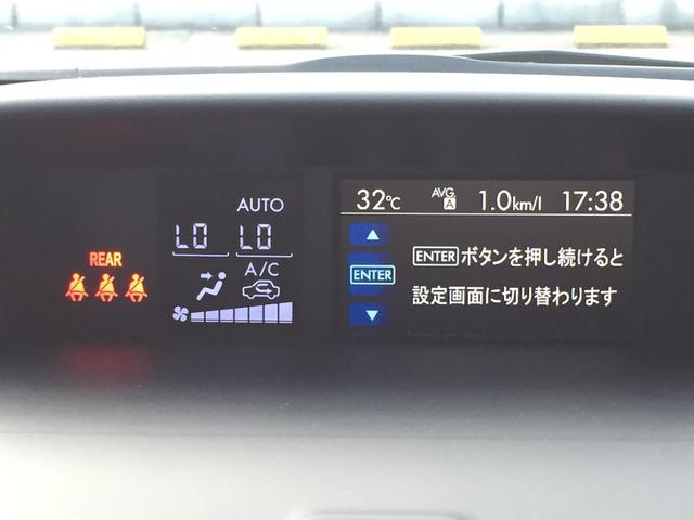 【マルチファクションディスプレイ】各種の燃料情報、VDCの作動状態、メンテナンス項目など、車両の様々な情報を4.3インチの大型カラー液晶画面