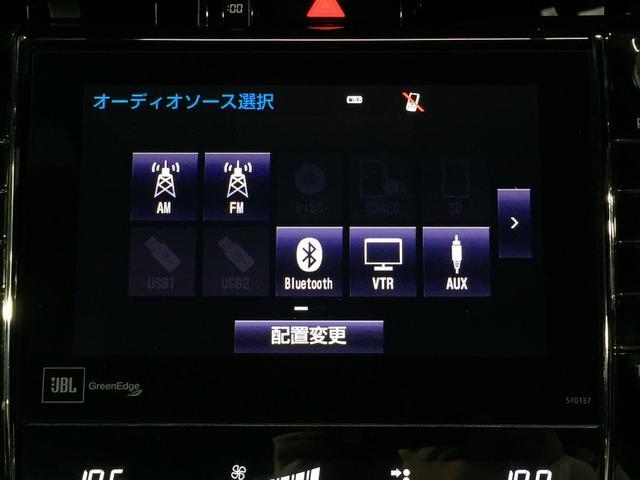 JBL メーカーナビ バックカメラ ETC(4枚目)