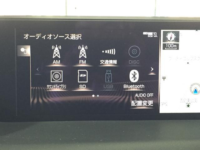 200 Fスポーツ サンルーフ 本革メモリーシート LED(4枚目)
