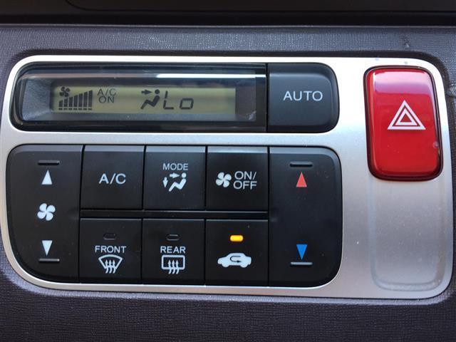 プレミアム・Lパッケージ 純正モニター バックモニター(19枚目)