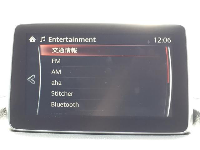 「マツダ」「アクセラスポーツ」「コンパクトカー」「広島県」の中古車3